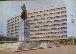 Russia - Postcard Unused 1985 - Orenburg - Monument Of V.I. Lenin - Russia