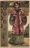 CHROMO CHOCOLAT GUERIN BOUTRON LES COSTUMES ANTIQUITE & MOYEN AGE CHINE ANTIQUE   RV - Guerin Boutron