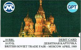 PHONECARDS--RUSSIA- 10 BRITISH-SOVIT TRADE FAIR MOSCOW 1989 -DEBIT CARD - Russia