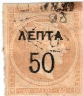 """1A 397 Greece 1900-1901 """"LEPTA 50"""" Overprint On 40 Lepta  Rose-Bistre (Large Hermes Head) - 1900-01 Overprints On Hermes Heads & Olympics"""