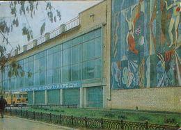 Russia - Postcard Unused 1985 - Orenburg - Sports Palace - Russia