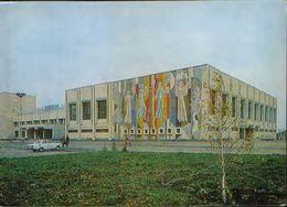 "Russia - Postcard Unused 1985 - Orenburg - Palace Of Culture ""Friendship"" - Russia"