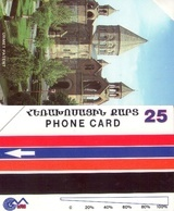 TARJETA TELEFONICA  DE ARMENIA. (002) TIRADA 20000 - Arménie