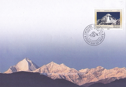Nepal 2010 Mountains Berge Dhaulagiri Himalaya Postmark First Day Of Issue - Nepal
