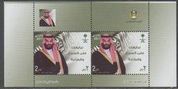 SAUDI ARABIA, 2017, MNH, ROYALTY, SAUDI PRINCE,  SHEETLET - Royalties, Royals