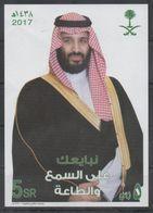 SAUDI ARABIA, 2017, MNH, ROYALS, ROYALTY, CROWN PRINCE,  S/SHEET - Royalties, Royals