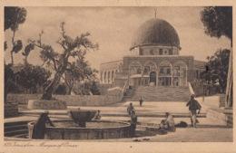 Israel - Jérusalem - Mosquée D' Omar  : Achat Immédiat - Israel