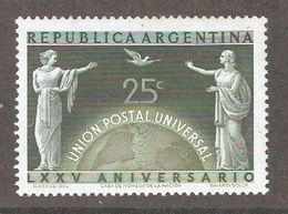 Argentina 1949,UPU Issue,Sc 586,VF MNH**OG - Argentina