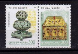 Emission Conjointe - France / Corée 2016 - 2 Timbres De Corée - Frankrijk