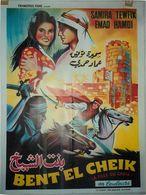 """AFFICHE ANCIENNE  SAUDI  ARABIA   """" La  FILLE Du  CHEIK """" Bent El Cheik TEWFIK HAMDI..60 X 80 Années 50  Egypte Libanous - Affiches"""
