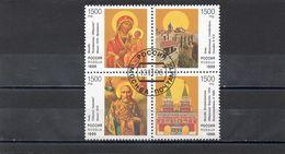 RUSSIE 1996 O - 1992-.... Federación