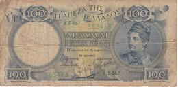 BILLETE DE GRECIA DE 100 DRACMAS DEL AÑO 1944 (BANK NOTE) - Grecia