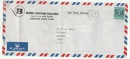 1983 HONG KONG Illus ADVERT COVER  NEEDLE & THREAD, Bobs Custom Tailors To USA, Stamps, China - Hong Kong (...-1997)