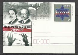 EP 1792  Pologne Poland  Judaica  Aide Aux Juifs Getto  Zegota  Mains Barbelés  étoile De David - 2. Weltkrieg