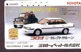 Télécarte JAPON * TOYOTA (1331)  * Phonecard JAPAN * VOITURE * Auto CAR * TELEFONKARTE * - Voitures