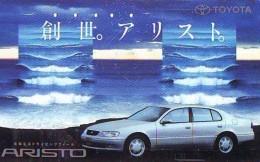 Télécarte JAPON * TOYOTA (1333)  * Phonecard JAPAN * VOITURE * Auto CAR * TELEFONKARTE * - Voitures