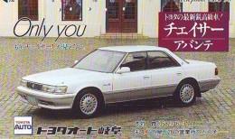 Télécarte JAPON * TOYOTA (1336)  * Phonecard JAPAN * VOITURE * Auto CAR * TELEFONKARTE * - Voitures