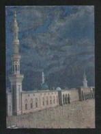 Saudi Arabia Silver Shining Picture Postcard Holy Mosque Medina Madina View Card - Saudi Arabia