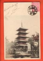 GBH-34  Yamaka Pagoda Tokio. Used To France In 1929 - Tokyo