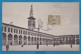 Syrie Syria Damascus Damas Mosquée Cour CAD 2013 Ed Terzis Beyrouth Jerusalem - Syrie