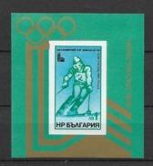 1979 MNH Bulgaria, Postfris - Hojas Bloque