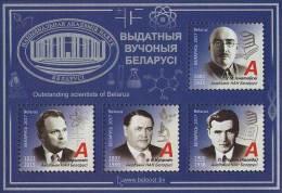 2017 Belarus - Outstanding Scientists Of Belarus - MS - MNH** Mi B 157  - Physics, Chemistry, Biology, Microscope, Atom - Física