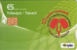 TARJETA TELEFONICA DE CHIPRE. (083). - Chipre