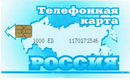 PHONECARDS--RUSSIA- RUSSIE-- CHIP CARD--1000  ED- BLUE - Russia
