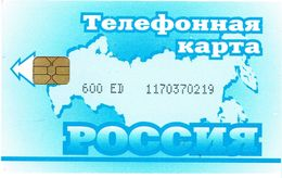 PHONECARDS--RUSSIA- RUSSIE-- CHIP CARD--600  ED-BLUE - Russia