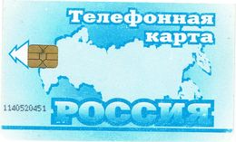 PHONECARDS--RUSSIA- RUSSIE-- CHIP CARD--90  ED-BLUE(  RETROVERSO ) - Russia