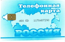 PHONECARDS--RUSSIA- RUSSIE-- CHIP CARD--400  ED-BLUE - Russia