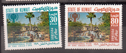 Kuwait -- SG# 819-820 -- 1979 -- International Year Of The Child -- MNH Complete Set CV 2.65£ - Stamps
