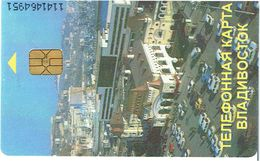 PHONECARDS--RUSSIA- RUSSIE-- CHIP CARD--90 - Russia