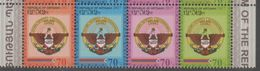 REPUBLIC OF ARTSAKH, KARABAKH, 2017, MNH, STATE OF ARMS, COAT OF ARMS, BIRDS, 4v - Stamps