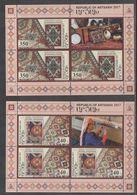 REPUBLIC OF ARTSAKH, KARABAKH, 2017, MNH, CULTURE, CARPETS, 2 SHEETLETS - Cultures