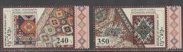 REPUBLIC OF ARTSAKH, KARABAKH, 2017, MNH, CULTURE, CARPETS, 2v - Cultures