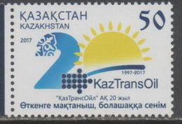 KAZAKHSTAN, 2017, MNH, 20th ANNIVERSARY OF KAZ TRANS OIL, PETROL, OIL,  1v - Factories & Industries