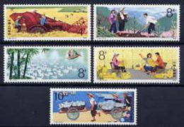 1979 T39 MNH Set - 1949 - ... Volksrepubliek