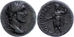 51 Koinon Der Makedonen, Æ (10,26g), Antoninus Pius, 138-161. Av: Büste Nach Links, Darum Umschrift. Rev: Stehende Ares  - Roman