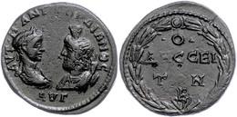 89 Moesia Inferior, Odessos, Æ (11,62g), Gordianus III., 238-244. Av: Die Büste Des Kaisers Und Des Theos Megas Mit Füll - Roman