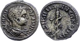 97 Mysien, Kyzikos, Æ (4,52g), Gordianus III., 238-244. Av: Büste Nach Rechts, Darum Umschrift. Rev: Brennende Fackel, U - Roman