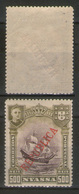 Nyassa / Portugal Stamps 1911 - MNH** - Nyassa