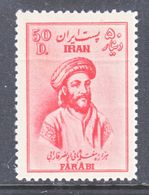 1 RAN  947  *  FARIBI   PHILOSOPHER - Iran