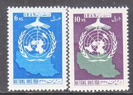 1 RAN  1126-7    *  UNITED  NATIONS - Iran