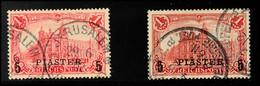 8243 5 Pia Auf 1 M, Beide Typen-Aufdrucke, Saubere Feinste Stempel, Mi. 150.-, Katalog: 20I/II O - Deutsche Post In Der Türkei