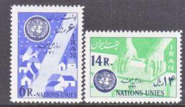 1 RAN  1228-9    *    UNITED  NATIONS   HOUSING - Iran