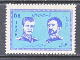 1 RAN  1285   Fault  Gum  **    SHAH  &  EMPEROR  ETHIOPIA - Iran
