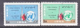 1 RAN  1308-9   **    PETRO-CHEMICAL  CONF. - Iran