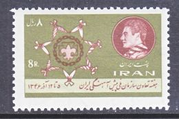 1 RAN  1459   **    SCOUTING - Iran