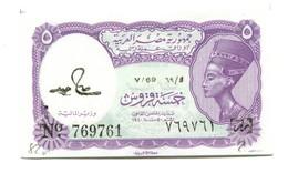 Egypt 5 Piastres Banknote - Egypte